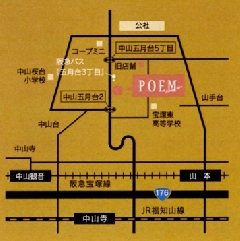 美容院 ヘアサロン 兵庫県宝塚市 ポエム美容室 アクセスマップ