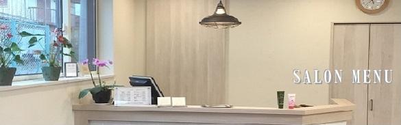 美容院 ヘアサロン 兵庫県宝塚市 ポエム美容室 メニューのご案内